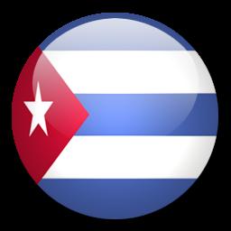 Кубинска преса