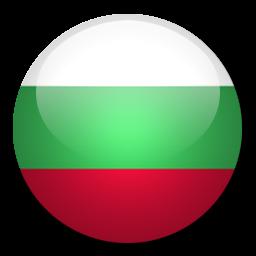 Български кофички
